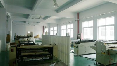 Porcellana Zhangjiagang Filterk Filtration Equipment Co.,Ltd Profilo Aziendale