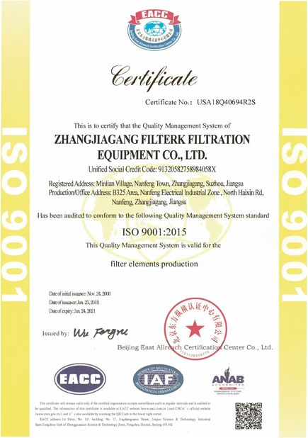Porcellana Zhangjiagang Filterk Filtration Equipment Co.,Ltd Certificazioni